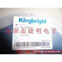 供应原装正品 KP-1608SURCK  Kingbright