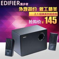 Edifier/漫步者R201V多媒体音箱木质2.1台式电脑重低音炮音响正品