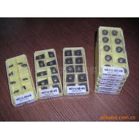 供应三菱刀片DCMT070204VP15