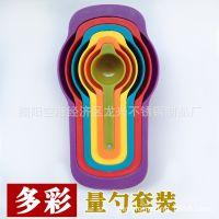 DIY烘焙工具彩虹系列 厨房小工具厨用量勺 食品级树脂塑料