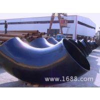 厂家供应DN10-DN800 90度180度碳钢弯头 焊接弯头20# 20G Q235