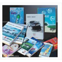 知春路印刷画册宣传单、书刊画册厂家