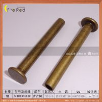 【Fire Red】供应精美10X5X40青古铜菜谱钉,车轮钉等铜车件