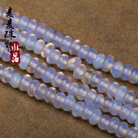 麦麦珠宝 天然蛋白石盘珠扁珠隔珠半成品批发 DIY手工饰品配件