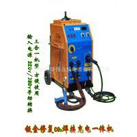 汽车多功能钣金车身修复机二氧化氮保护焊机充电机CND-425-3S