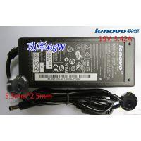 华硕联想神舟东芝海尔方正笔记本电源适配器充电器19V 3.42A