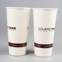 奶茶纸杯 咖啡外带打包杯 单层纸杯 可定制logo