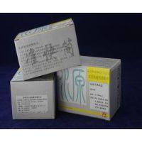 氯离子测试盒20-400mg/l/氯离子分析试剂测试盒/氯离子测试盒