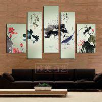 唯美画艺 客厅装饰画无框画*和和美美*三联画 壁画