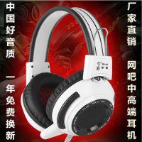 今盾V1网咖重低音游戏耳机头戴式大耳麦抗暴力带麦克风语音网吧