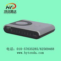 供应H3C华三SOHO-S1008A-G百兆8口WEB界面简单易管理普通桌面交换机