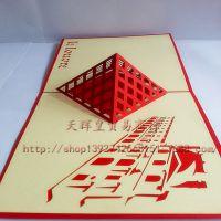 专业设计3D镂空创意旅游圣诞万圣节手工DIY 罗浮宫立体纸雕贺卡
