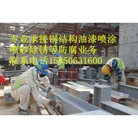 江苏帝邦建设工程有限公司