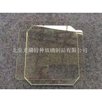 供应5-12mm钢化玻璃 特种小型钢化玻璃片