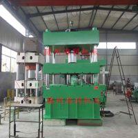 全新定制315吨压力机 门板压花成型压力机 四柱三梁压力机