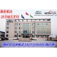 山东省恒美百特新能源环保设备有限公司