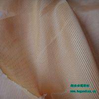 绍兴必固纺织100%涤纶网眼面料阻燃面料