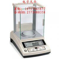 100g200g300g精度0.1mg精密天平,电子天平