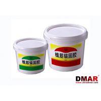 德美DMEP-D-ZJ植筋锚固胶