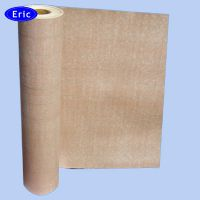 Eric 6650 NHN 复合绝缘纸 绝缘纸 复合纸 0.15-0.45mm