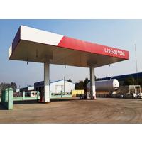 LNG气化站建设 加气站设备 油气合建站