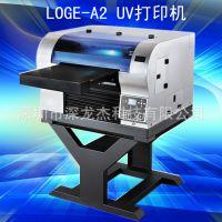 厂家供应塑料平板打印机diy眼镜架彩印机 万能打印机