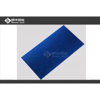 304镜面乱纹不锈钢电镀宝石蓝 橱柜金属装饰材料
