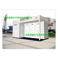 南阳移动厕所,南阳简易厕所,南阳环保公厕,南阳生态公厕价格
