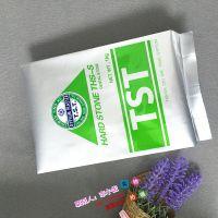 厂家批发按各订做50G四边封茶叶真空袋 1KG自立自封拉链坚果袋 风琴式咖啡袋