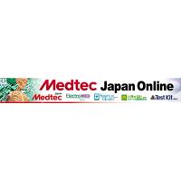 2017日本国际医疗设备与技术展览会Medtec Japan 2017