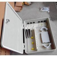 弘瑞厂家16室外光纤分纤箱SMC 楼道箱 光纤入户箱 自产自销