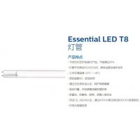 Osram欧司朗晶享T5一体化支架灯管3.5W/830/840/865 0.3米20000h 光束角