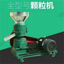 润华型饲料膨化机 水产鱼饲料漂浮颗粒机 各种规格饲料加工机器