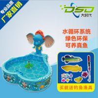 玻璃钢大象钓鱼池 捞鱼池 定做淘气堡