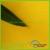 RPET牛津布 RPET箱包面料 GRS认证面料 低碳环保面料