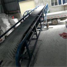 按需要求设计制造皮带机 移动式橡胶带输送机 结构维护方便