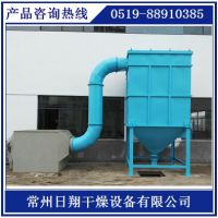 脉冲式布袋除尘器厂家