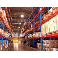 供应物流仓库无线覆盖,上海无线覆盖公司,无线覆盖工程施工