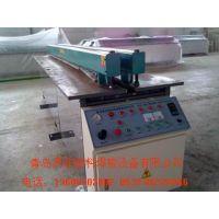 供应易非塑料板材碰焊机