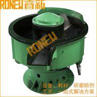 供应RONEW牌自动筛选振动研磨机,全自动替代人工抛光机报价