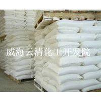 供应环氧树脂阻燃剂