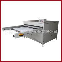 厂家促销大幅面80*100CM自动液压升华热转印机