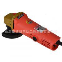 热销产品 角磨机 电动角磨机 角向磨光机 高品质角磨机批发