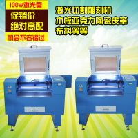 迷你型激光切割机|微型激光雕刻机丨限时特价销售中