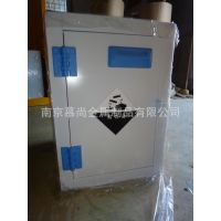 厂家销售 实验室专用通风设备南京上海北京深圳杭州广州福州合肥 防腐蚀通风柜 生物安全柜慕尚