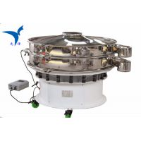 供应筛选设备-化工用超声波振动筛-细分振筛机【高精细物料的克星】