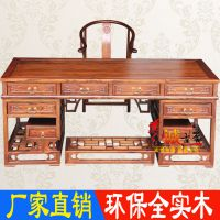 仿古实木办公桌 大班台 电脑桌椅 圈椅 写字台 中式主管桌 中式桌