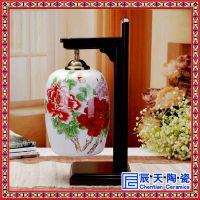 陶瓷灯具定做 陶瓷灯具厂家