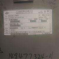 B50A700硅钢片 宝钢硅钢片经销商