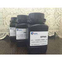 供应台湾帝斯曼聚乙二醇200二甲基丙烯酸酯PEG200DA